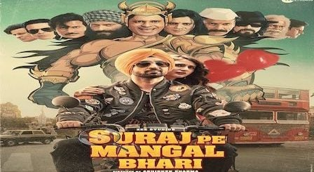 Suraj Pe Mangal Bhari Songs Lyrics & Videos