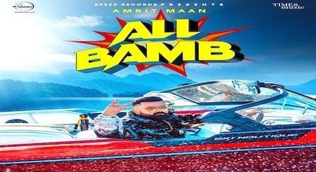 All Bamb Album Songs List With Lyrics & Videos