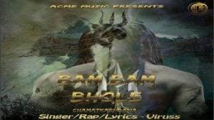 Bam Bhole Lyrics Viruss