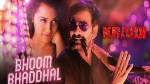 Bhoom Bhaddhal Lyrics Krack   Mangli x Simha