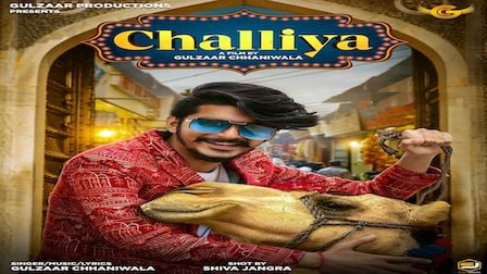 Challiya Lyrics Gulzaar Chhaniwala