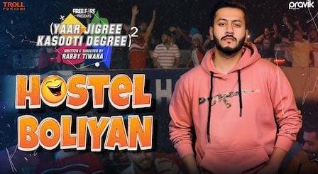 Hostel Boliyan Lyrics YJKD | Pukhraj Bhalla