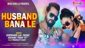 Husband Bana Le Lyrics Khesari Lal Yadav