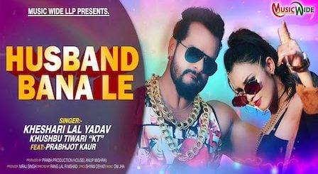 Husband Bana Le Lyrics Khesari Lal Yadav