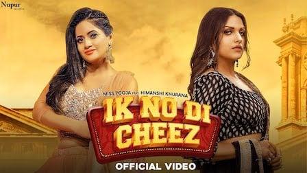 Ik No Di Cheez Lyrics Miss Pooja