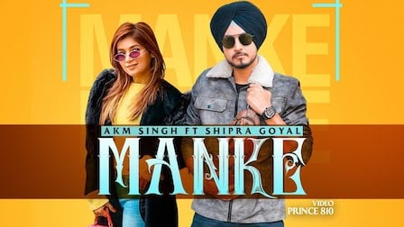 Manke Lyrics AKM Singh x Shipra Goyal