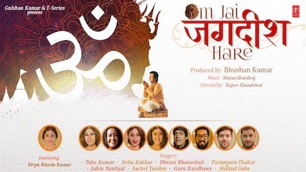 Om Jai Jagdish Hare Lyrics