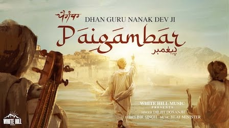 Paigambar Lyrics Diljit Dosanjh
