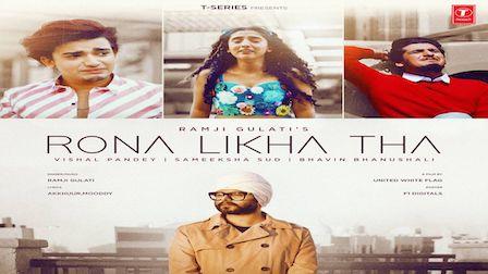 Rona Likha Tha Lyrics Ramji Gulati