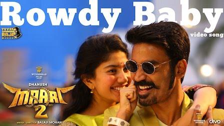 Rowdy Baby Lyrics Maari 2 | Dhanush x Dhee