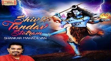 Shiv Tandav Stotram Lyrics Shankar Mahadevan