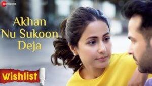 Akhan Nu Sukoon Deja Lyrics Wishlist | Mumin Beigh