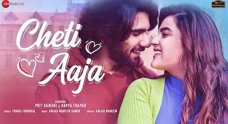 Cheti Aaja Lyrics Yograj Koushal