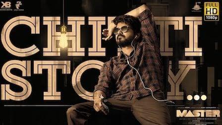 Chitti Story Lyrics Master   Anirudh Ravichander