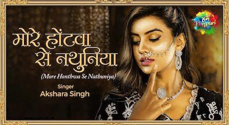 More Honthwa Se Nathuniya Lyrics Akshara Singh