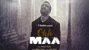 Ohh Maa Lyrics Ritesh Tiwari | Ajaz Khan