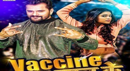 Vaccine Naya Saal Ke Lyrics Khesari Lal Yadav