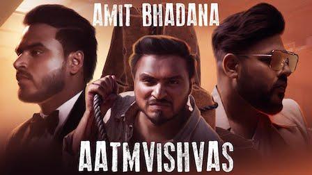Aatmvishvas Lyrics Badshah | Amit Bhadana