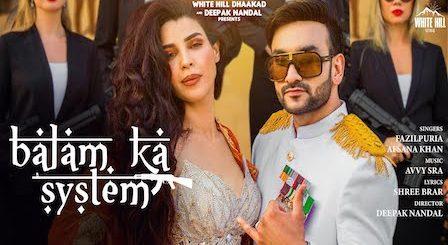 Balam Ka System Lyrics Fazilpuria x Afsana Khan