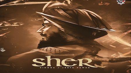 Sher Lyrics Singga