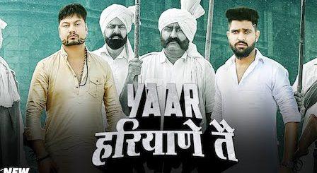 Yaar Haryane Te Lyrics Khasa Aala Chahar x KD