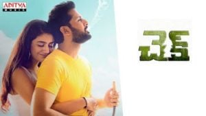 Ninnu Chudakunda Undalenu Lyrics Check​