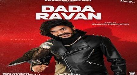 Dada Ravan Lyrics Gulzaar Chhaniwala