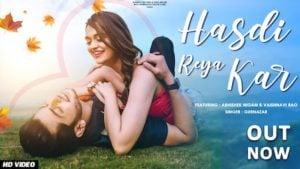 Hasdi Reya Kar Lyrics Gurnazar