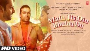 Main Jis Din Bhula Du Lyrics Jubin Nautiyal x Tulsi Kumar