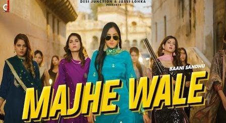 Majhe Wale Lyrics Baani Sandhu