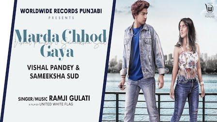 Marda Chhod Gaya Lyrics Ramji Gulati