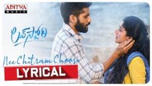 Nee Chitram Choosi Lyrics Love Story