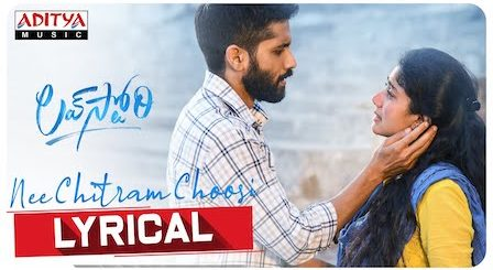 Nee Chitram Choosi Lyrics Love Story