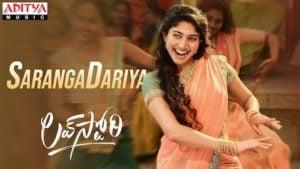 Saranga Dariya Lyrics Love Story | Mangli