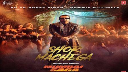 Shor Machega Lyrics Mumbai Saga | Yo Yo Honey Singh