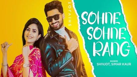 Sohne Sohne Rang Lyrics Shivjot