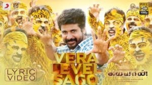 Vera Level Sago Lyrics Ayalaan