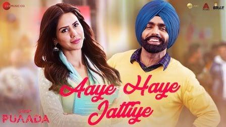 Aaye Haye Jattiye Lyrics Ammy Virk | Puaada