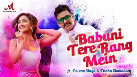 Babuni Tere Rang Mein Lyrics Pawan Singh