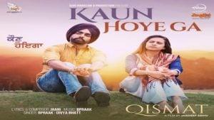 Kaun Hoye Ga Lyrics Qismat | B Praak | Ammy Virk