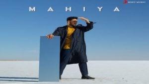 Mahiya Lyrics Pav Dharia