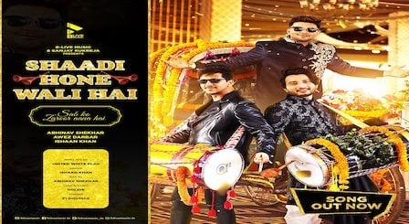 Shaadi Hone Wali Hai Lyrics Ishaan Khan