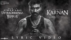 Uttradheenga Yeppov Lyrics Karnan | Dhee, Santhosh Narayanan