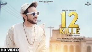 12 Kille Lyrics Manisha Sharma x MD Desi Rockstar