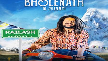 Bholenath Ki Shadi Lyrics Hansraj Raghuwanshi