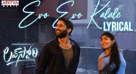 Evo Evo Kalale Lyrics Love Story | Jonita Gandhi