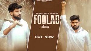 Foolad Lyrics Khasa Aala Chahar