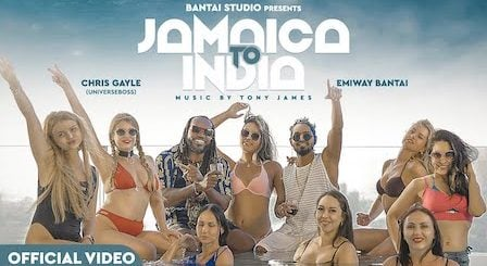Jamaica To India Lyrics Emiway x Chris Gayle