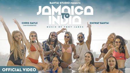 Jamaica To India Lyrics Emiway x Chris Gayle