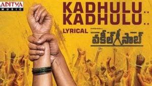 Kadhulu Kadhulu Lyrics Vakeel Saab